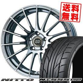 245/45R18 NITTO ニットー NT555 G2 NT555 G2 ENKEI RS05 エンケイ RS05 サマータイヤホイール4本セット