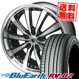 225/45R19 96W XL YOKOHAMA ヨコハマ BLUE EARTH RV02 ブルーアース RV02 STEINER VS-5 シュタイナー VS5 サマータイヤホイール4本セット