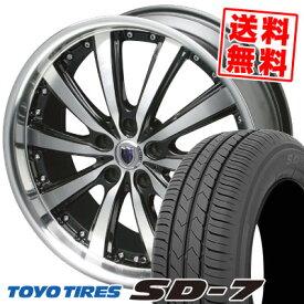 215/55R17 94V TOYO TIRES トーヨー タイヤ SD-7 エスディーセブン STEINER VS-5 シュタイナー VS5 サマータイヤホイール4本セット【取付対象】