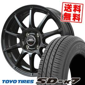 155/70R13 75S TOYO TIRES トーヨー タイヤ SD-K7 エスディーケ−セブン SCHNEDER StaG シュナイダー スタッグ サマータイヤホイール4本セット
