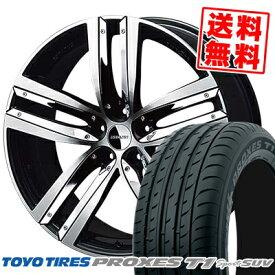 275/45R20 TOYO TIRES トーヨー タイヤ PROXES T1 Sport SUV プロクセス T1スポーツ SUV ESTATUS Style-ZTR エステイタス スタイルZTR サマータイヤホイール4本セット