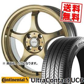 225/55R17 CONTINENTAL コンチネンタル UltraContact UC6 ウルトラコンタクト UC6 5ZIGEN PRORACER FN01R-Cα 5ジゲン プロレーサー FN01R-Cアルファ サマータイヤホイール4本セット