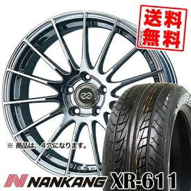175/60R16 82H NANKANG ナンカン XR611 エックスアール ロクイチイチ ENKEI RS05 エンケイ RS05 サマータイヤホイール4本セット