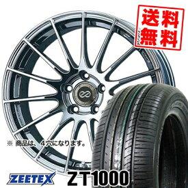 195/55R15 85V ZEETEX ジーテックス ZT1000 ZT1000 ENKEI RS05 エンケイ RS05 サマータイヤホイール4本セット