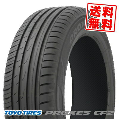 205/45R17 88V トーヨー タイヤ PROXES CF2 TOYO TIRES プロクセス CF2 サマータイヤ 17インチ 単品 1本 価格 『2本以上ご注文で送料無料』
