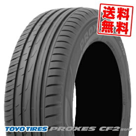 225/55R18 98V トーヨー タイヤ PROXES CF2 SUV TOYO TIRES プロクセス CF2 SUV サマータイヤ 18インチ 単品 1本 価格 『2本以上ご注文で送料無料』【取付対象】