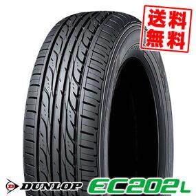 【限定特価品】175/65R15ダンロップ(DUNLOP)エナセーブ(ENASAVE)EC202タイヤ単品1本価格