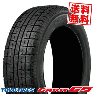 145/80R13 75Q トーヨー タイヤ GARIT G5 TOYO TIRES ガリット G5 スタッドレスタイヤ 13インチ 単品 1本 価格 『2本以上ご注文で送料無料』