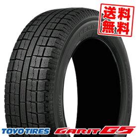 155/65R13 73Q トーヨー タイヤ GARIT G5 TOYO TIRES ガリット G5 スタッドレスタイヤ 13インチ 単品 1本 価格 『2本以上ご注文で送料無料』