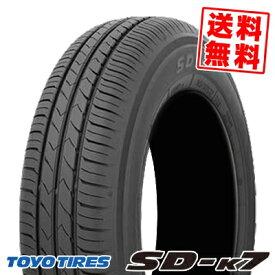 165/55R15 75V TOYO TIRES トーヨー タイヤ SD-K7エスディーケ−セブン 夏サマータイヤ単品1本価格《2本以上ご購入で送料無料》