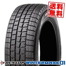 165/55R15 75Q ダンロップ WINTER MAXX 01 WM01 DUNLOP ウインターマックス 01 スタッドレスタイヤ 15インチ 単品 1本 価格 『2本以上ご注文で送料無料』