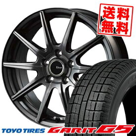 195/65R15 91Q TOYO TIRES トーヨータイヤ GARIT G5 ガリット G5 V-EMOTION GS10 Vエモーション GS10 スタッドレスタイヤホイール4本セット