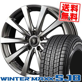 225/65R17 DUNLOP ダンロップ WINTER MAXX SJ8 ウインターマックス SJ8 Euro Speed G10 ユーロスピード G10 スタッドレスタイヤホイール4本セット【取付対象】
