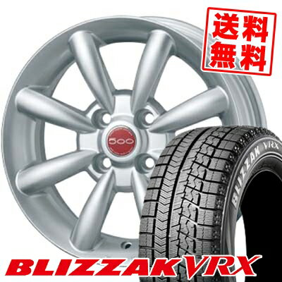 175/65R14 82Q BRIDGESTONE ブリヂストン BLIZZAK VRX ブリザック VRX AGA 500 スタッドレスタイヤホイール4本セット【 for FIAT 】