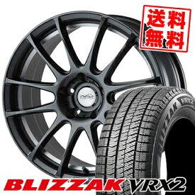215/55R18 BRIDGESTONE ブリヂストン BLIZZAK VRX2 ブリザック VRX2 5ZIGEN PRORACER Z1 5ジゲン プロレーサー Z1 スタッドレスタイヤホイール4本セット