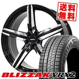 235/45R18 BRIDGESTONE ブリヂストン BLIZZAK VRX2 ブリザック VRX2 ESTATUS Style-CTR エステイタス スタイルCTR スタッドレスタイヤホイール4本セット