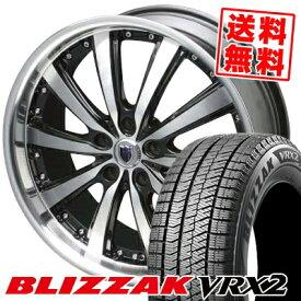 225/50R17 BRIDGESTONE ブリヂストン BLIZZAK VRX2 ブリザック VRX2 STEINER VS-5 シュタイナー VS5 スタッドレスタイヤホイール4本セット【取付対象】