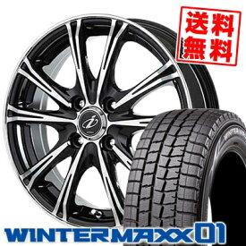 165/65R15 DUNLOP ダンロップ WINTER MAXX 01 WM01 ウインターマックス 01 5ZIGEN INPERIO X-5 5ジゲン インペリオ X-5 スタッドレスタイヤホイール4本セット