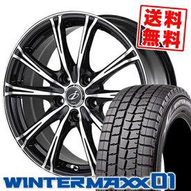 215/45R17 DUNLOP ダンロップ WINTER MAXX 01 WM01 ウインターマックス 01 5ZIGEN INPERIO X-5 5ジゲン インペリオ X-5 スタッドレスタイヤホイール4本セット