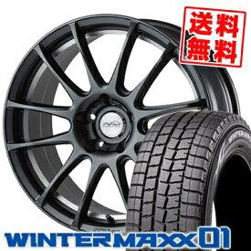 215/60R17 DUNLOP ダンロップ WINTER MAXX 01 WM01 ウインターマックス 01 5ZIGEN PRORACER Z1 5ジゲン プロレーサー Z1 スタッドレスタイヤホイール4本セット