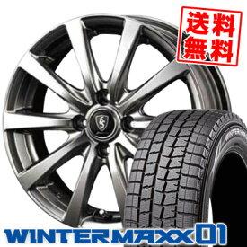 185/65R15 DUNLOP ダンロップ WINTER MAXX 01 WM01 ウインターマックス 01 Euro Speed G10 ユーロスピード G10 スタッドレスタイヤホイール4本セット