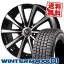 205/65R15 DUNLOP ダンロップ WINTER MAXX 01 WM01 ウインターマックス 01 Razee XV レイジー XV スタッドレスタイヤ…
