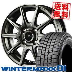 185/65R15 88Q DUNLOP ダンロップ WINTER MAXX 01 WM01 ウインターマックス 01 V-EMOTION GS10 Vエモーション GS10 スタッドレスタイヤホイール4本セット