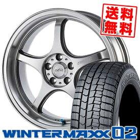 205/50R17 DUNLOP ダンロップ WINTER MAXX 02 WM02 ウインターマックス 02 5ZIGEN PRORACER FN01R-Cα 5ジゲン プロレーサー FN01R-Cアルファ スタッドレスタイヤホイール4本セット