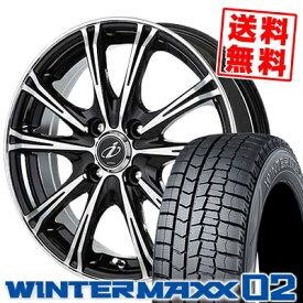 155/55R14 DUNLOP ダンロップ WINTER MAXX 02 WM02 ウインターマックス 02 5ZIGEN INPERIO X-5 5ジゲン インペリオ X-5 スタッドレスタイヤホイール4本セット