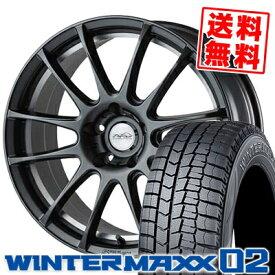 245/45R17 DUNLOP ダンロップ WINTER MAXX 02 WM02 ウインターマックス 02 5ZIGEN PRORACER Z1 5ジゲン プロレーサー Z1 スタッドレスタイヤホイール4本セット