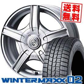 205/60R15 DUNLOP ダンロップ WINTER MAXX 02 WM02 ウインターマックス 02 Treffer MH トレファーMH スタッドレスタイヤホイール4本セット【取付対象】