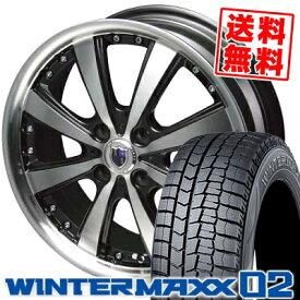 155/65R14 DUNLOP ダンロップ WINTER MAXX 02 WM02 ウインターマックス 02 STEINER VS-5 シュタイナー VS5 スタッドレスタイヤホイール4本セット【取付対象】