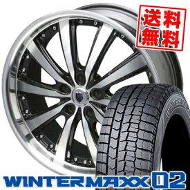 225/55R17 DUNLOP ダンロップ WINTER MAXX 02 WM02 ウインターマックス 02 STEINER VS-5 シュタイナー VS5 スタッドレスタイヤホイール4本セット【取付対象】