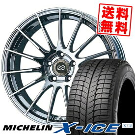 245/50R18 MICHELIN ミシュラン X-ICE XI3 エックスアイス XI-3 ENKEI RS05 エンケイ RS05 スタッドレスタイヤホイール4本セット