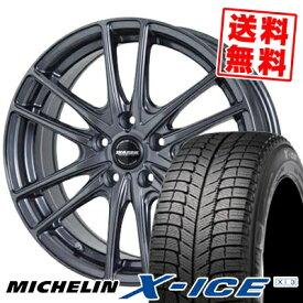 205/70R15 MICHELIN ミシュラン X-ICE XI3 エックスアイス XI-3 WAREN W03 ヴァーレン W03 スタッドレスタイヤホイール4本セット