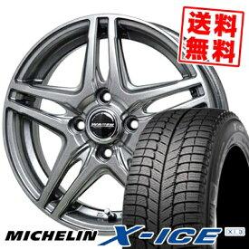 185/65R14 90T MICHELIN ミシュラン X-ICE XI3 エックスアイス XI-3 WAREN W04 ヴァーレン W04 スタッドレスタイヤホイール4本セット