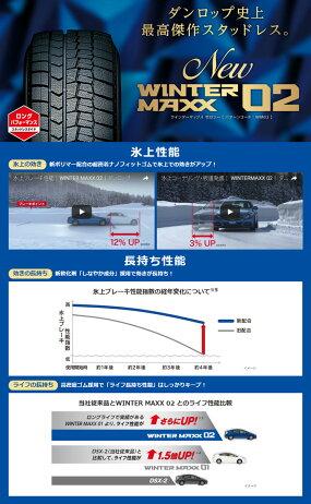 195/45R1680QDUNLOPダンロップWINTERMAXX02WM02ウインターマックス02ZACKJP-710ザックジェイピー710スタッドレスタイヤホイール4本セット