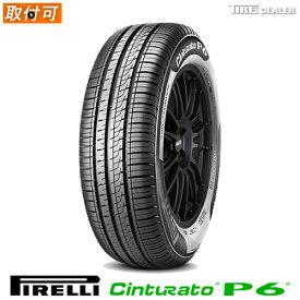 サマータイヤ 195/65R15 91V ピレリ チントゥラート P6 PIRELLI Cinturato P6 4本セット バルブプレゼント中