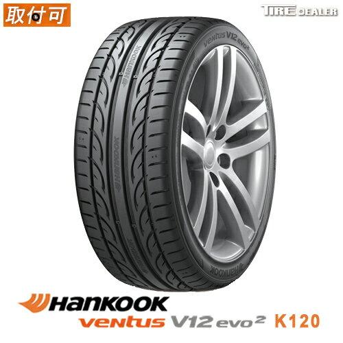 【2本以上で送料無料】HANKOOK 235/35R19 91Y XL ハンコック VENTUS V12 evo2 K120 個人様宛は2本以上ご購入の場合も、1本につき1,080円の別途送料が追加されます。お取り付け店への直送をお申し付けください!