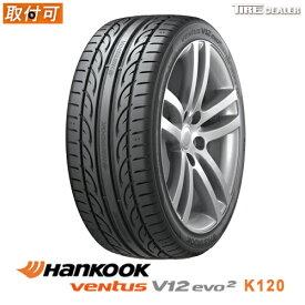 HANKOOK 215/40R18 89Y XL ハンコック VENTUS ベンタス V12 evo2 K120 4本セット サマータイヤ バルブプレゼント中