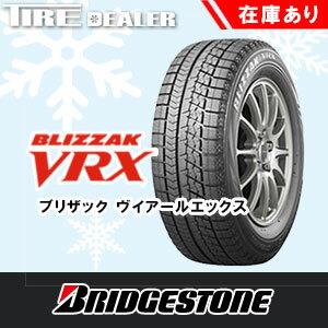 スタッドレスタイヤ 165/70R14 81Q ブリヂストン ブリザック VRX BRIDGESTONE BLIZZAK VRX 2017年製 バルブプレゼント中