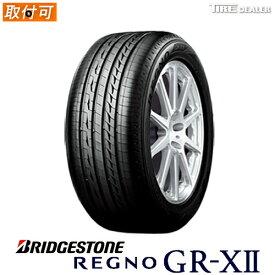 【タイヤ交換可能】サマータイヤ 215/50R17 95V XL ブリヂストン レグノ ジーアール・クロスツー BRIDGESTONE REGNO GR-XII GR-X2 GRX2 4本セット バルブプレゼント中