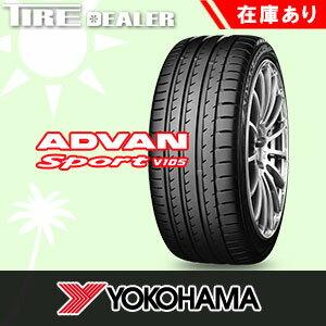 YOKOHAMA ヨコハマ ADVAN SPORT V105S 225/40R18 92Y XL 2015年製 乗用車用タイヤ