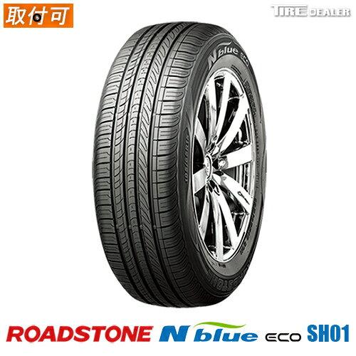 サマータイヤ 155/65R13 73T ロードストーン エヌブルー エコ SH01 ROADSTONE N-BLUE ECO SH01 2018年製 バルブプレゼント中