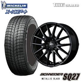 シュナイダー SQ27 15インチ 6.0J P.C.D:114.3 5穴 インセット:52 メタリックブラックスタッドレスタイヤ 195/65R15 95T XL MICHELIN X-ICE3+ 2017年製 ノア 等に