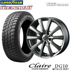 CLAIRE DG10 15インチ 6.0J P.C.D:114.3 5穴 インセット:52 メタリックグレー スタッドレスタイヤ 195/65R15 91Q グッドイヤー ICE NAVI6 2018年製 ノア 等に