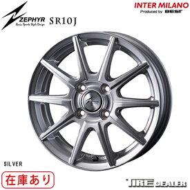 INTER MILANO インターミラノ ZEPHYR SR10J 13インチ 4.00B JWL-T P.C.D:100 4穴 インセット:43シルバー ホイール単品 タント 軽カー等に