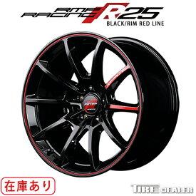 RMP Racing R25 RMPレーシング R25 18インチ 7.5J P.C.D:114.3 5穴 インセット:50ブラック/リムレッドライン ホイール4本セット オデッセイ ヴォクシー CX-5 等に
