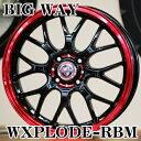 【アルミホイール単品4本価格】【15インチ】【BIGWAY/EXPLODE-RBM】【ビックウェイ/エクスプラウドRBM】【15X5.0J 4穴 PCD:100(RED…