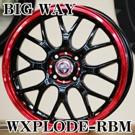 【アルミホイール単品4本価格】【15インチ】【BIGWAY/EXPLODE-RBM】【ビックウェイ/エクスプラウドRBM】【15X5.0J 4穴 PCD:100(RED)】【軽自動車全般】【DAYZ/N-BOX/N-WGN/ハスラー】表示は4本価格です